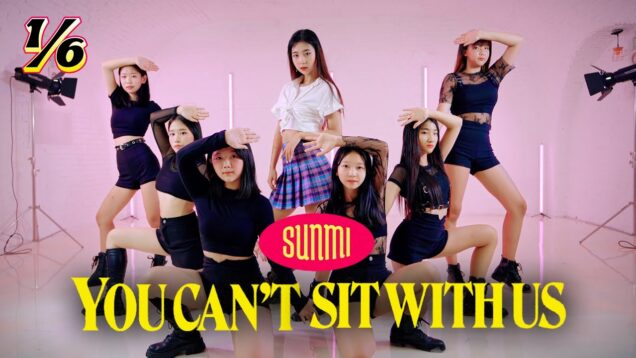 선미 (SUNMI) 'You can't sit with us' DANCE COVER @GROUN_D