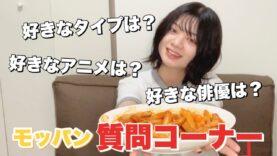 チーズトッポッキ食べながらみんなからの質問に答えたよ💡