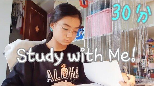 【勉強用】シンガポール中1女子ゆいなと一緒に30分間勉強しよう!!(BGMなし)
