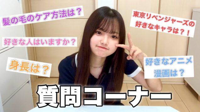 Anの質問コーナー〜東京リベンシャーズで誰が好き?〜
