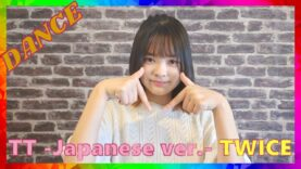 TWICE「TT  Japanese ver  」踊ってみた