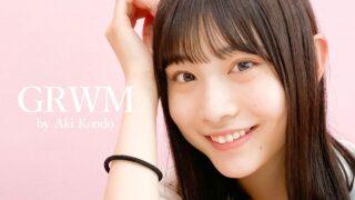 【ルーティン】美意識高め♡美容ヲタ中学生モデルのモーニングルーティン